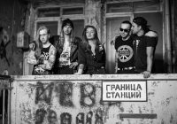 Interview with Kobra, punk rock from St. Petersburg