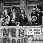 interview with kobra punk